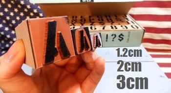 ステンシルスタンプ ステンシル文字スタンプ はんこ 世田谷ベースはんこ 所さんスタンプ アメリカ雑貨屋 SUNBRIDGE サンブリッヂ
