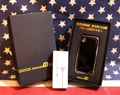 USBブローライター 息吹くと付くライター アメリカ雑貨屋 サンブリッヂ