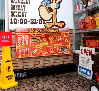 スナックバナー ジャンクフードバナー ハンバーガーバナー ホットドッグバナー M&M's アメリカ雑貨通販 サンブリッヂ