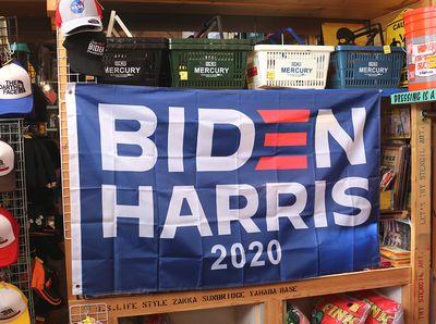バイデン・ハリス大統領2020フラッグ アメリカ大統領フラッグ 大統領タペストリー アメリカ雑貨屋 サンブリッヂ 大統領グッズ通販