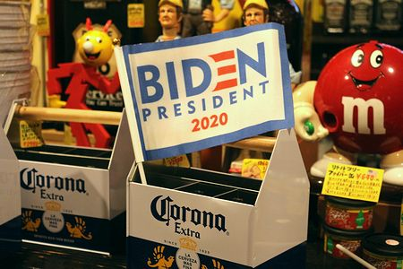 バイデン ハリス 大統領 旗 2020 フラッグ アメリカ大統領フラッグ アメリカ雑貨屋 サンブリッヂ 大統領グッズ通販