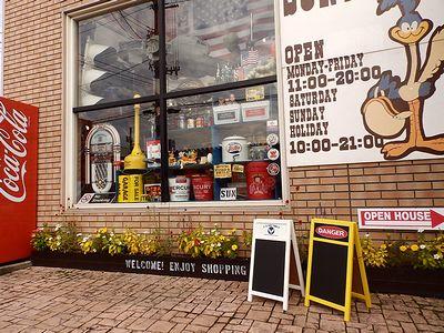 立て看板 チョークボード 店看板 エアフォース看板 アメリカ雑貨屋 SUNBRIDGE