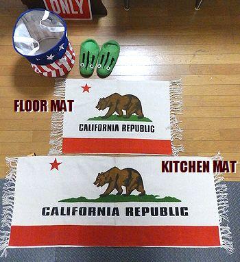 カリフォルニアマット カリフォルニア玄関マット ラグマット アメリカ雑貨屋 サンブリッヂ
