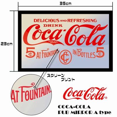 コカコーラパブミラー コーラパブミラー コーラミラー アメリカン雑貨通販 SUNBRIDGE サンブリッヂ