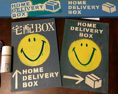 ステンシルシート 宅配ボックス デリバリーボックス ステンシル通販 アメリカ雑貨屋 サンブリッヂ