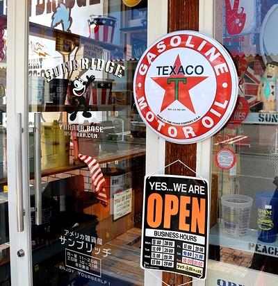 テキサコ丸看板 テキサコドーム看板 ラウンド看板 アメリカ雑貨通販 テキサコ雑貨通販 TEXCO