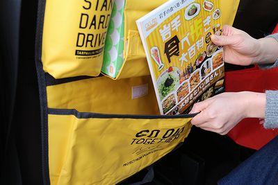 ドライブポケット おでかけポケット DECOLE 車ポケット アメリカ雑貨屋 サンブリッヂ