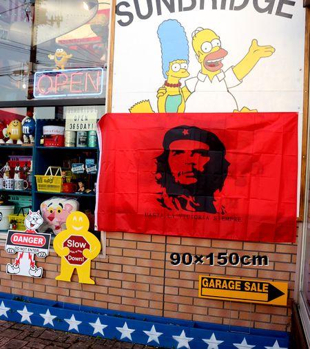 チェゲバラ フラッグ 旗 タペストリー 革命家 アルゼンチン アメリカンフラッグ アメリカ雑貨 通販 アメリカ雑貨屋