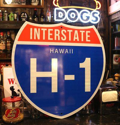 ロードサイン トラフィックサイン ハイウェイ看板 ハワイ看板  アメリカ雑貨通販 サンブリッヂ 道路標識