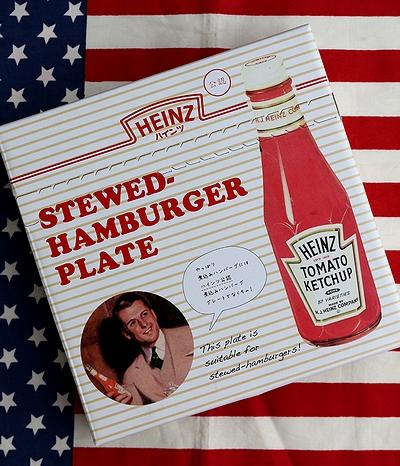 ハインツ皿 ハインツ煮込みハンバーグプレート  HEINZ皿 ハインツ食器 アメリカ雑貨屋 SUNBRIDGE サンブリッヂ アメリカン雑貨 通販