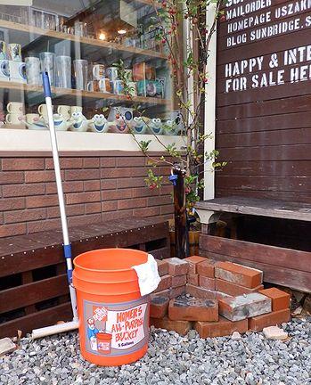 バケツ ホームデポ 掃除 ポリ 大容量 23リットル HOME DEPOT アメリカ雑貨屋 サンブリッヂ