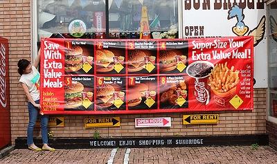 マクドナルドビッグバナー バナー 特大 マクドナルド McDonald's アメリカ雑貨 サンブリッヂ 通販