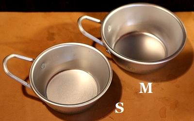 マーキュリーアルミボウル アルミスタッキングマグカップ アウトドア皿 MERCURY SUNBRIDGE