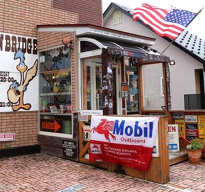 モービルフラッグ モービルペガサスフラッグ レーシングタペストリー Mobil アメリカ雑貨屋 サンブリッヂ