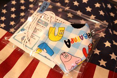 布マスク バーバパパマスク アメリカ布マスク かわいい布マスク 子供用マスク通販 アメリカ雑貨屋 サンブリッヂ