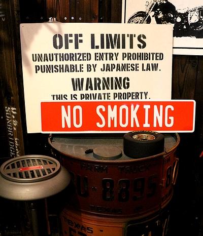 禁煙所看板 禁煙看板 タバコ看板 ノースモーキングエリア看板 ストリートサインアメリカ雑貨通販 SUNBRIDGE サンブリッヂ