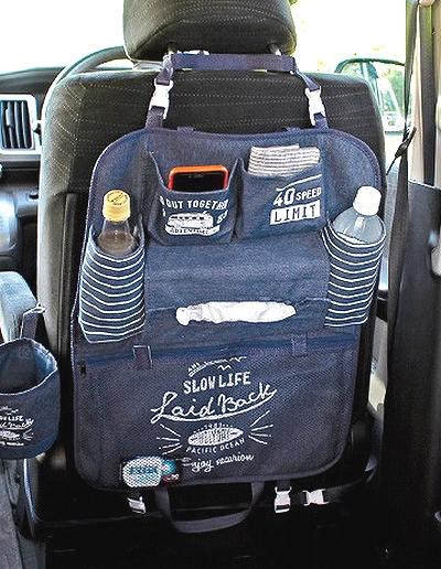 お出かけポケット 車ポケット 後部座席ポケット アメリカンカー用品 アメリカ雑貨屋サンブリッヂ SUNBRIDGE 岩手雑貨屋
