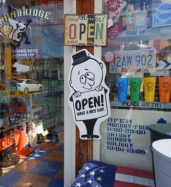 オープン看板 OPEN看板 ドイツビ-ル バーギー 木製看板  雑貨屋SUNBRIDGE