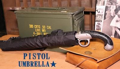 ピストル傘 リラックス ピストル・アンブレラ  折り畳み傘  輸入雑貨 アメリカ雑貨屋 サンブリッヂ 通販
