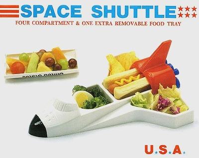 スペースシャトルランチプレート お子様ランチ皿 レストラン ファミレスプレート USAシャトル アメリカ雑貨屋 サンブリッヂ 通販