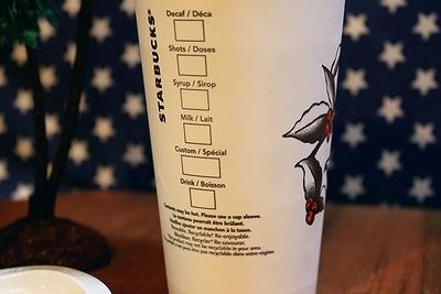 スターバックスリユーザブルカップ スタバ豆タンブラー スターバックス STARBUCKS アメリカ雑貨屋サンブリッヂ SUNBRIDGE 岩手雑貨