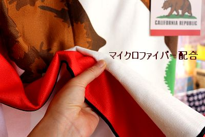サマーブランケット カリフォルニアブランケット CALブランケット キャンプ アメリカ雑貨屋 サンブリッヂ