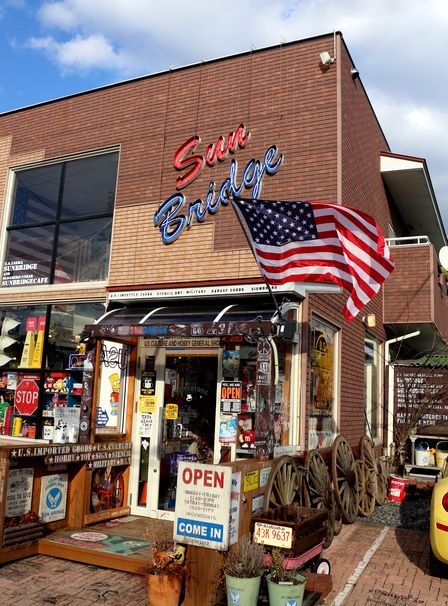 フラッグポールキット 星条旗 旗 フラッグ ポールセット アメリカ国旗 サンブリッヂ アメリカ雑貨 通販 アメリカ雑貨屋