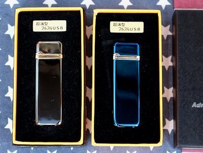 USBライター フルフルUSBライター アウトドアライター アメリカ雑貨屋 サンブリッヂ 通販