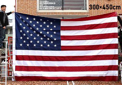 刺繍星条旗 特大星条旗 アメリカ国旗 USフラッグ アメリカ旗通販 サンブリッヂ