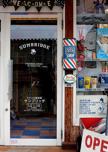 バーバー看板 BARBER看板 床屋看板 美容室看板 理容看板 アメリカ雑貨通販 サンブリッヂ SUNBRIDGE