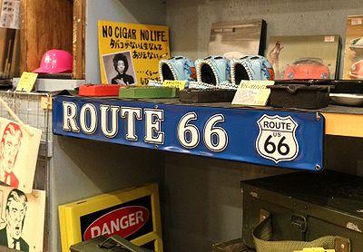 エンボスメタルサイン ルート66 カリフォルニアンガール オールドアメリカン アメリカ看板通販 サンブリッヂ 通販商品